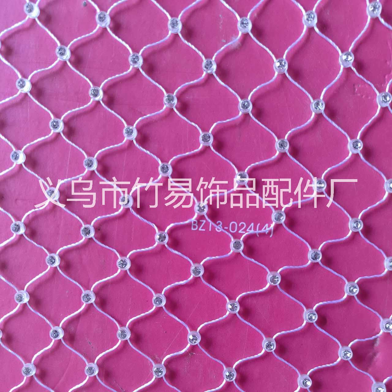 厂家直销 3.5MM单排线钻 33*32单粒渔网钻 8号尖底水钻饰品配件 3.5MM渔网线钻