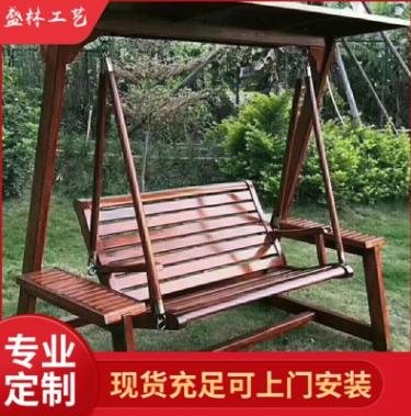 厂家定制双人秋千吊椅秋千椅子 成人儿童户外吊椅 户外秋千吊