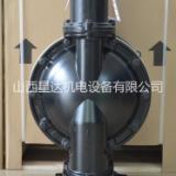 阳泉气动隔膜泵铝合金 煤矿排污BQG-150/0.2哪里买?