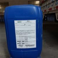 奥博MDC200阻垢剂MDC200阻垢剂厂家200阻垢剂价格