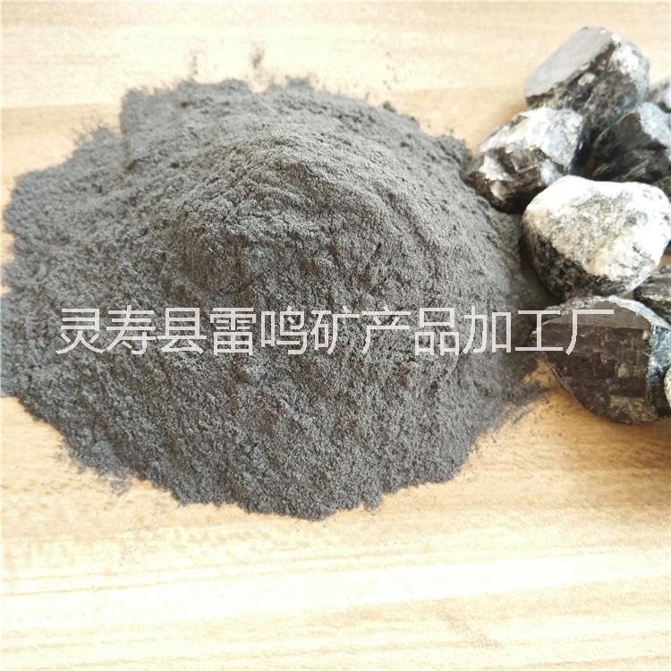 产地货源足贴电气石粉托玛琳粉矿物能量粉