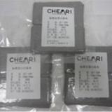 Delta仪器洗衣机用标准污染布 标准污染布