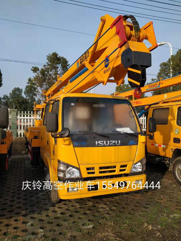 供应重庆五十铃18米高空作业车