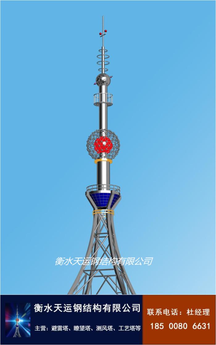 装饰塔 工艺塔 不锈钢塔 装饰塔生产厂家 楼顶工艺塔 装饰塔报价 工艺塔专业生产制造