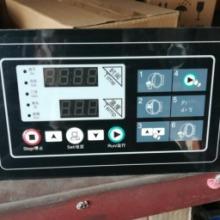 全自动不锈钢烘干机械设备_全自动不锈钢烘干机械设备价格_江苏全自动不锈钢烘干机械设备厂家
