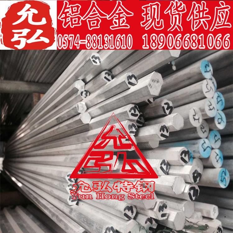 优质圆棒5056 现货5056铝合金原厂质保书