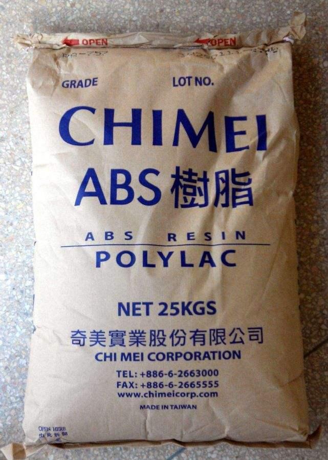 供应 ABS塑料 ABS塑胶原料 耐热耐高温ABS PA-777D