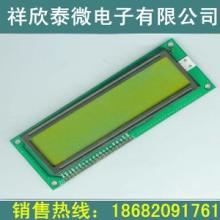 深圳连接器模块_批发价格 电源模块端子 传感连接器端子定制厂家图片