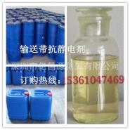 PVC输送带抗静电剂图片
