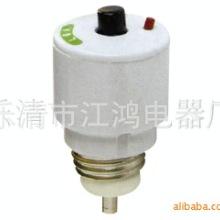 厂家批发 小型互锁断路器 S101小型断路器 树脂外壳断路器批发