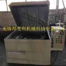 液压泵壳体清洗机
