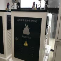 上海1吨低氮蒸汽发生器生产厂家哪家好-供应商-厂家直销批发报价-质量保证