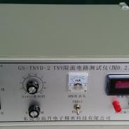 限流电路测试仪图片
