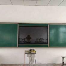 多媒体推拉黑板 教学推拉黑板