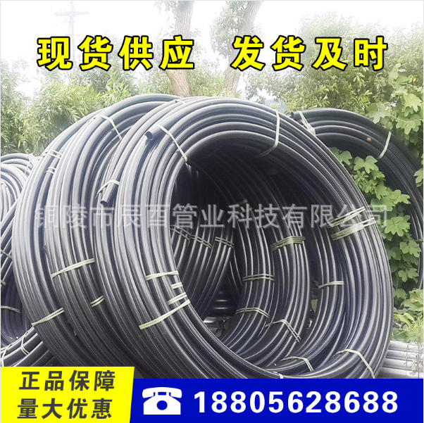 辰酉HDPE穿线管材、PE管材生产厂家