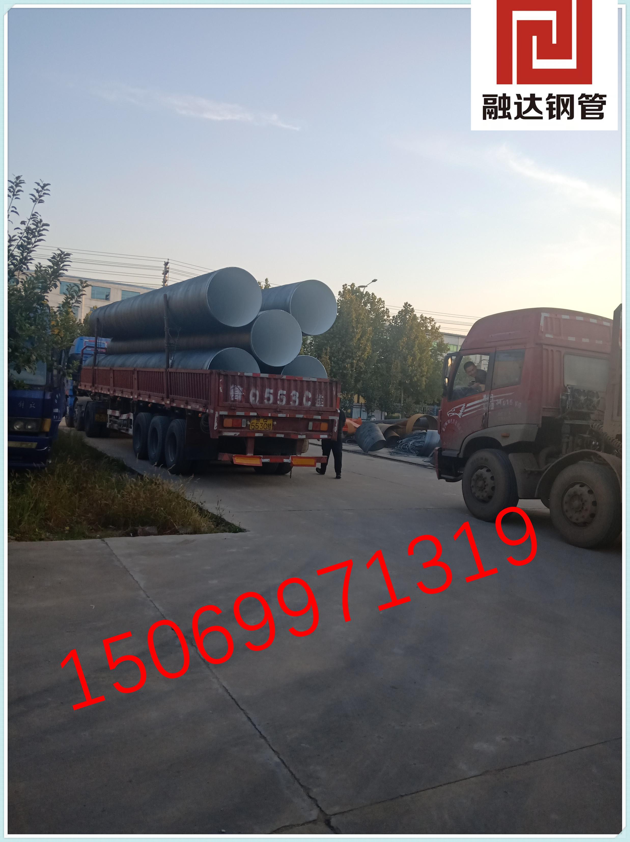 1000钢管市场价格 1000钢管生产厂家  1000螺旋焊接钢管批q235b1000螺旋焊接钢管批q235b
