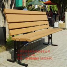 碳纤维公园椅户外长椅铸铝铁艺小区靠背椅实木防腐木条凳园林座椅批发