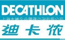 盐城淮安江阴服装鞋帽行业迪卡侬验厂咨询找中国验厂中心批发