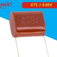 JMX聚丙烯电容