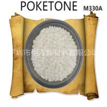 POK加纤30材料M33AG6A可用于水处理部件图片