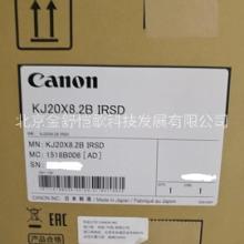 供应佳能KJ20x8.2B KRS高清标镜头 佳能镜头 KJ20x8.2B