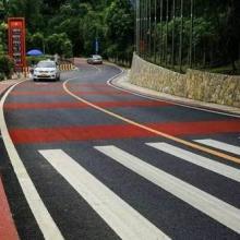 重慶炒油柏油瀝青路面施工設計工程公司圖片