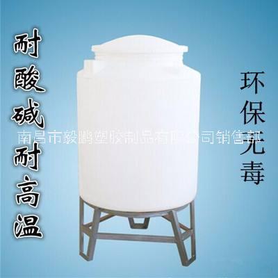武汉毅鹏 环保储罐10吨PE储罐厂家