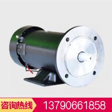 厂家直销直流电机 500w直流电机质量保证