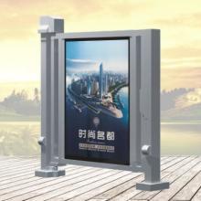 沈阳红门智能广告门P702TG  沈阳门禁广告门批发