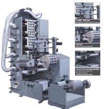 易碎商标印刷机  商标印刷机  全新不干胶商标印刷机