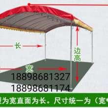 广东省湛江市生产厂家供应拱型酒棚批发直销