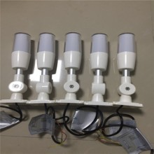 机床工作灯 机床指示灯 LED单层三色指示灯
