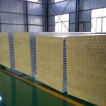 佛山优质岩棉板厂家-岩棉板建材材料批发价格