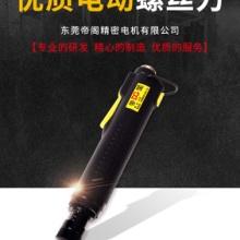 电动螺丝刀@东莞精密电动螺丝刀生产厂家