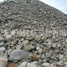 供应北京山皮土 山皮石 市政路床专用 路基基础垫层专用