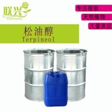 松油醇厂家现货供应工业级93%含量萜烯醇CAS号8000-41-7