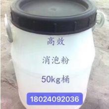 工业消泡剂 水处理消泡剂 有硅消泡剂图片
