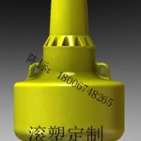 航标浮生产配套批发】浮体加工生产拦污浮体批发定制 厂家直销 图片|效果图