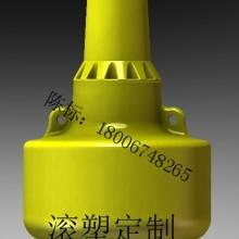 航标浮生产配套批发】浮体加工生产拦污浮体批发定制 厂家直销批发