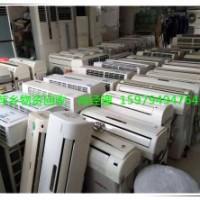 江西省萍乡回收空调公司、电话、价格【萍乡市安源区肖记旧货行】