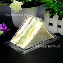 厂家直销 透明三文治盒 塑料三明治包装盒 三角形面包盒