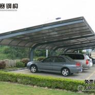 钢结构车棚图片