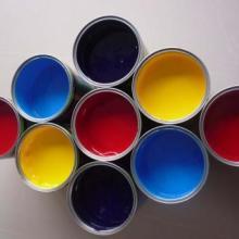 供应大视界油墨——热固油墨