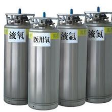 液氮液氩液氧液氦郑州开封洛阳新密新乡登封众之合 液氮液氩液氧高纯气标准气批发