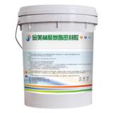 优质聚氨酯密封胶
