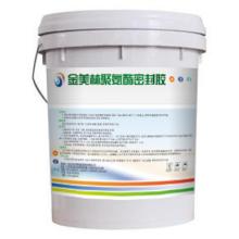 优质聚氨酯密封胶图片