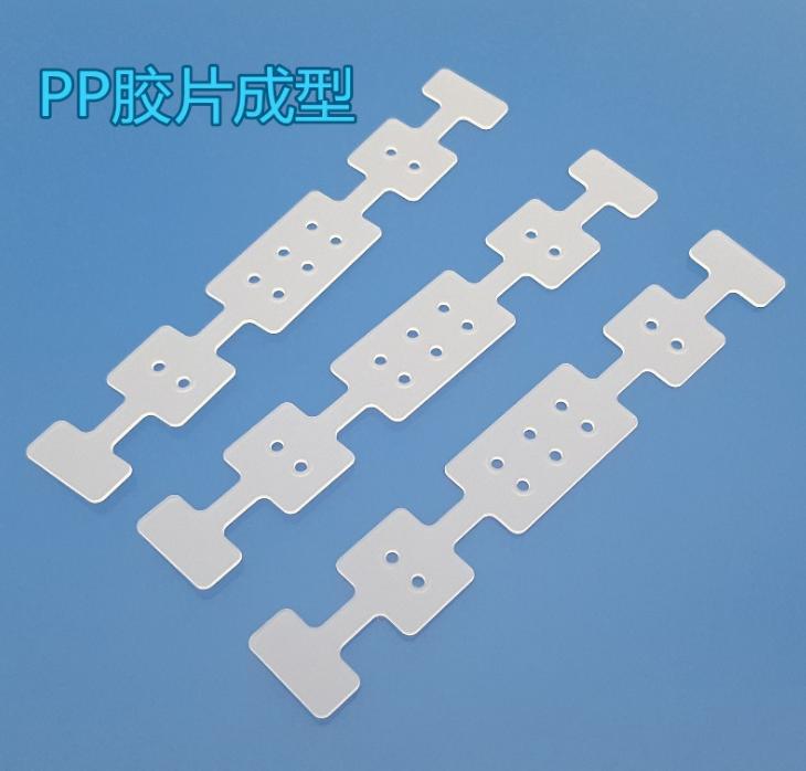 PET胶片 现货包邮 乳白色PET绝缘耐高温 环保阻燃垫片 塑料垫片