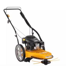 湖北轮式打草机批发-供应商-报价 轮式打草机