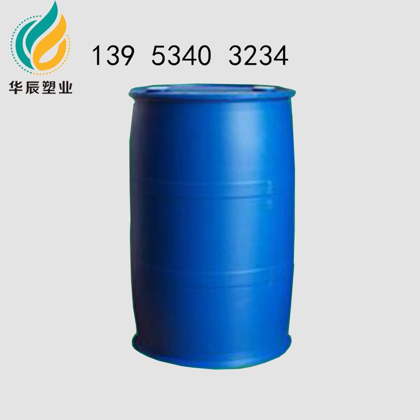 河北200升塑料桶厂家保定200L双口化工桶定制  HDPE材质