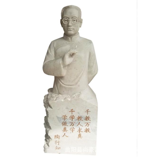厂家直销 汉白玉石雕人物像 校园题材雕塑 读书姑娘 腾飞石雕摆件